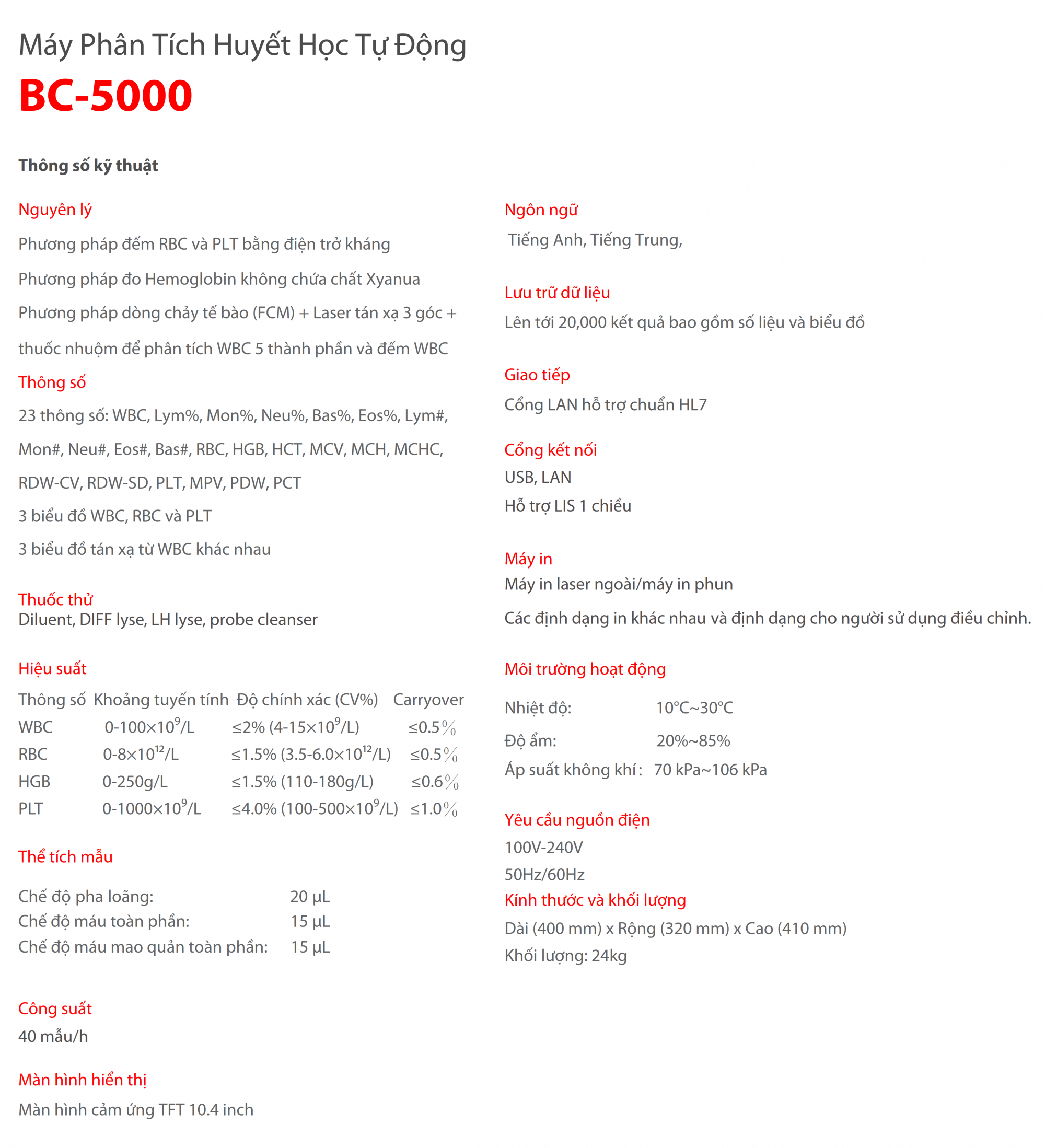 Catalogue_BC-5000_TV_6